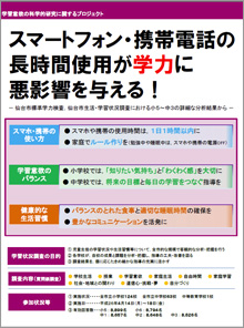 blog150323