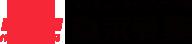 logo_morinagamiok