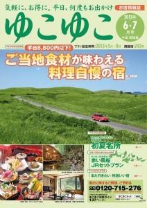 blog_150409