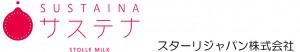 logo_stolle