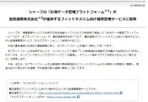 blog150527