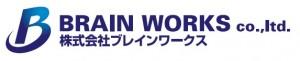 logo_brainworks