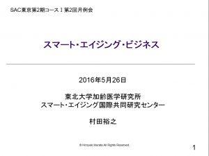 blog160526a