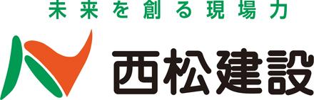 logo_npinc